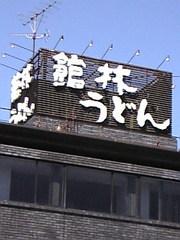 Image642