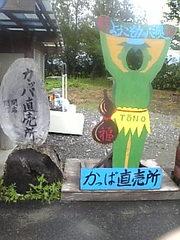 Image777