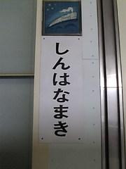 Image729