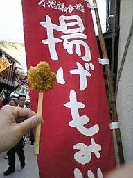 Image1034
