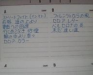Image1222